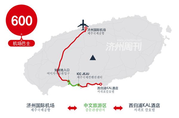 濟州島機場交通 600機場巴士路線圖